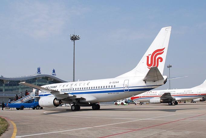 上海通用航空服务